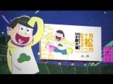 六つ子が帰ってきた!アニメ「おそ松さん」第2期PV