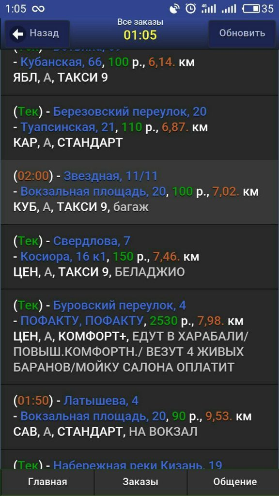 gvc2WHleQm0.jpg