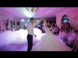 Первый свадебный танец _Ellen Gold – Love Me Like You Do