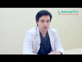 ЛФК в «Докторе Ост»