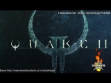 Quake II (quake2xp edition)