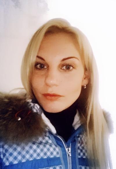 Алина Бутримова
