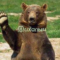 Аватар Сергея Плотникова