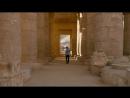 BBC. Расшифрованные сокровища Сокровища мира / Treasures Decoded / С. 3 05. Затерянный город фараонов / The Lost City of the