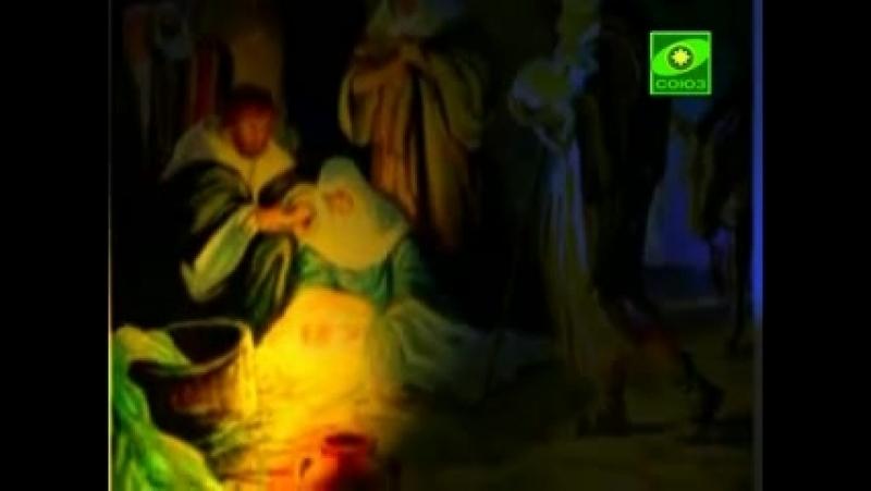Рождество Христово (детская телепрограмма Купелька)