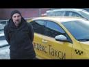 Водители о показателях в Яндекс Такси