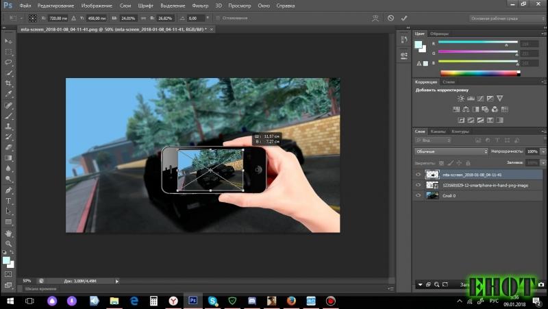 Обработка скрина под айфон FotoShop
