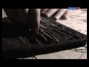 Гении и злодеи (Проект Льва Николаева)-Мишин Василий (2017)