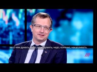 Экс-замминистра финансов Алексей Саватюгин о пенсионных реформах реформах в стране