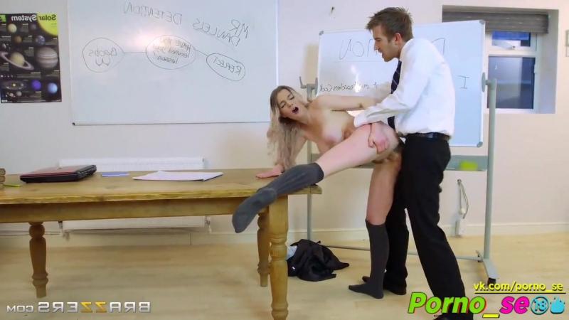 Сисястая студентка потрахалась с преподом Carly Rae, Porno vk, HD 720,