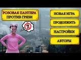 Видео на конкурс -