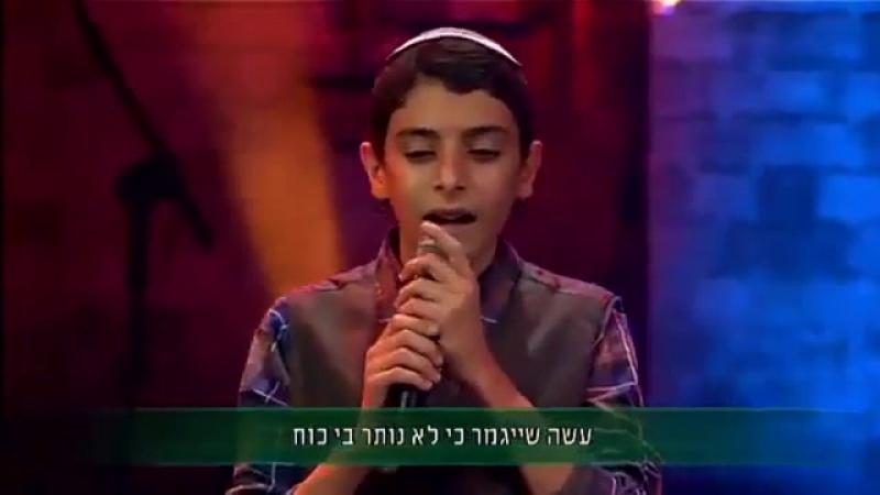 Uziya Tzadok - Cuando el Corazón Llora