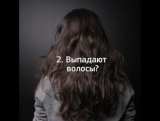 Новая жизнь для ваших волос.