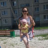 Кристина Валеева