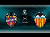 Леванте 1:1 Валенсия | Обзор матча