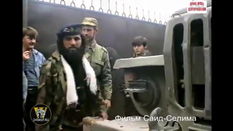 Хаттаб и пленные солдаты. Чечня, Атаги 1996г.