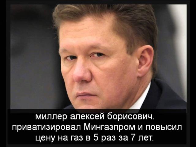 ТРЕБУЕМ чрезвычайные полномочия Путину НОД