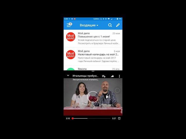 Как активировать разделение экрана на любом Xiaomi MIUI 8 Android 7 nougat без рут прав!