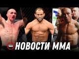 Майрбек Тайсумов хочет выступить на UFC 224, МакДональд ответил Мусаси, НОВОСТИ ММА