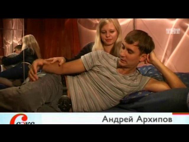 Секс с Анфисой Чеховой, 4 сезон, 28 серия. Культ секса
