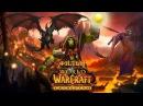 Фильм - World of Warcraft Cataclysm Alamerd