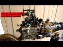 Steampunk rifle Tesla tecnology