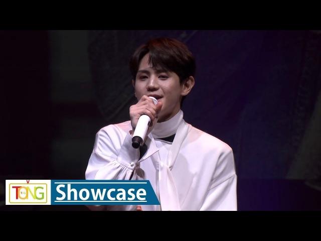 YANG YOSEOP(양요섭) '오늘 하루' Showcase Stage (쇼케이스, Where I am gone, 네가 없는 곳, Star, 별, Highlight, 하이라이5