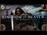 Kingdom of Heaven Why the Director's Cut is Better