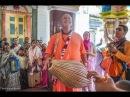 Харинама и зажигательный киртан ЕС Индрадьюмна Свами в храме Вишну прии. Навадвипа 14.02.2018