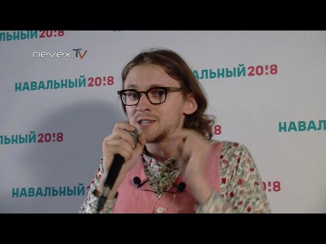 Люстрации по Навальному - кого, за что и как.