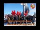 ГРАЖДАНЕ СССР ПРИШЛА ПОРА ОБЪЕДИНЯТЬСЯ МЫ НЕ ПОДДЕРЖИВАЕМ ВЫБОРЫ ПрЕЗИДЕНТОВ в ИУК РФ