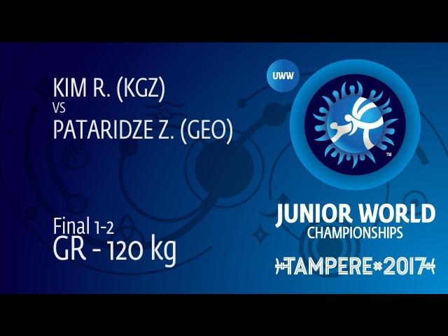 GOLD GR - 120 kg: Z. PATARIDZE (GEO) df. R. KIM (KGZ) by VPO1, 6-2