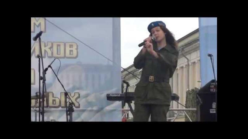 Юлия Можиловская - Пора служить , (муз. и сл. Сергей Макей)