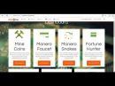 Обзор DiceMine бесплатный кран Monero 100$ 500$ без вложений