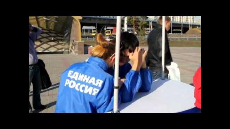 Омичи прессуют Единую Россию, бабки прогнали агитаторов Омск 2011