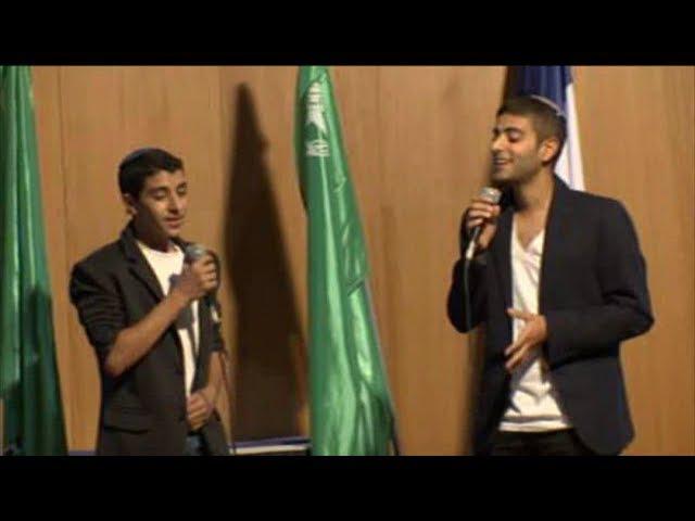 אביתר ועוזיה צדוק בדואט לשיר אח שלי של מש1492