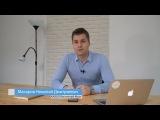 Презентационное видео для сайта. KARGO Восточный Мост.