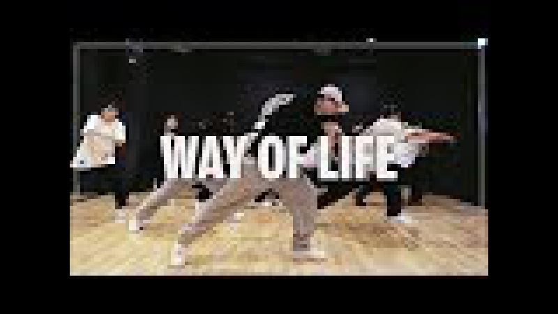 DITC - Way Of Life Lee palm Choreography