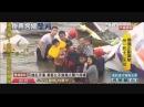 Авиакатастрофа фальшивая тайваньская