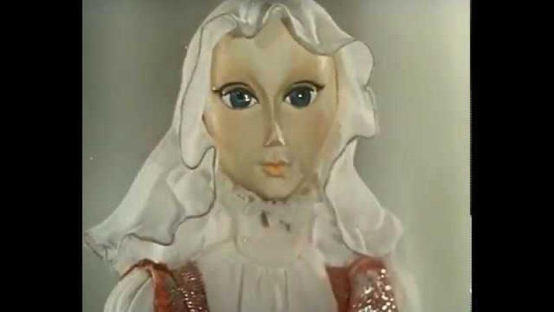 Златовласка 1978 Кукольный мультик Золотая коллекция