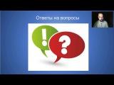 Василий Попов Таро 14 09