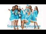 Soprano Турецкого - Зимние и новогодние песни