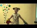 Конкурс чтецов дети 6-7 лет, талантливая девочка