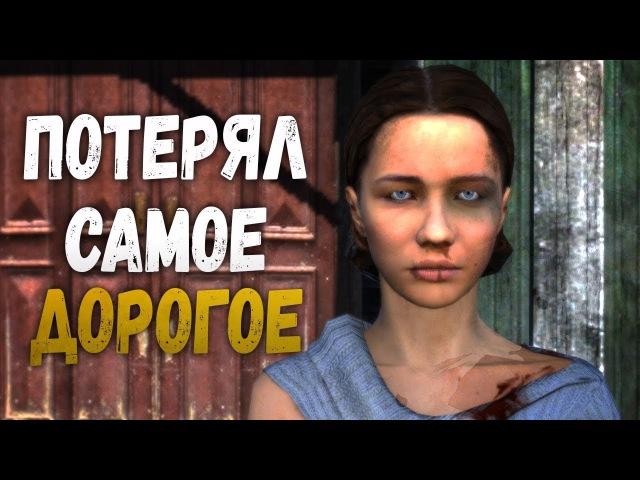 ПОТЕРЯЛ САМОЕ ДОРОГОЕ - DayZ Epoch 04