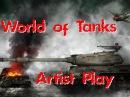 World of Tanks Ис 4 Советская имба