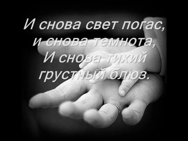 Подари мне сына с карими глазами ♥ (Текст/Lyrics)