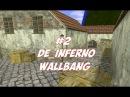 CS 1.6 простой и полезный прострел на de_inferno