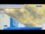 Вести-Москва  •  Третьяковку на Крымском валу ждет трансформация