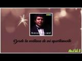 Desde La Ventana De Mi Apartamento - Rodolfo Aicardi  Discos Fuentes Audio Oficial