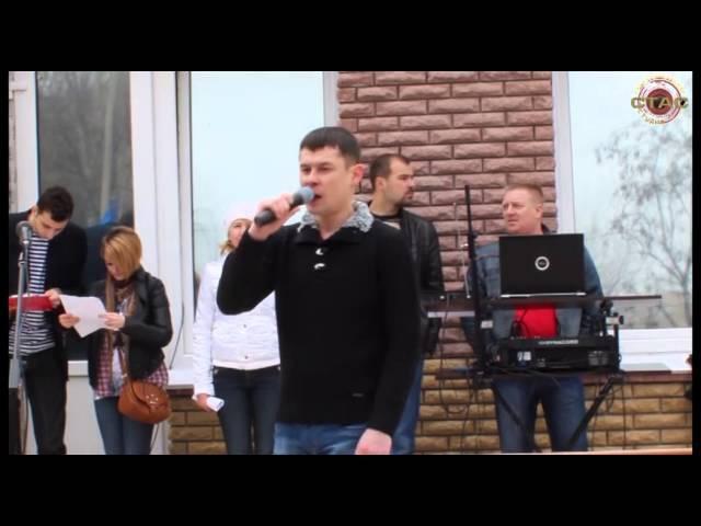 Александр Закшевский - Вознесенск - Voznesensk